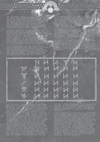Zwergische Zahlenmystik: Der Runenstein (von NN)
